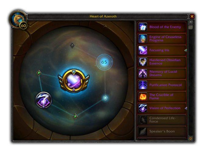Interface vom neuen System (Herzschmiede)